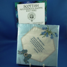 Scottish Bluebell Paper Napkin